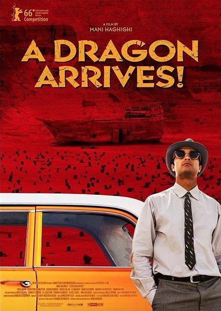 Ejdeha Vared Mishavad! (A Dragon Arrives!) (2016) Poster